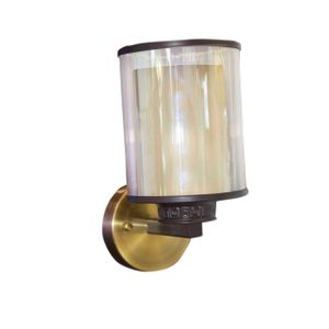 Modern Wall Lamp With Double Glass Shade - 30*25cm