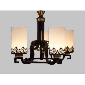 Modern Chandelier - 5 Lamps