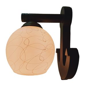 Wall Wooden Lamp - 18*22*22 - Brown