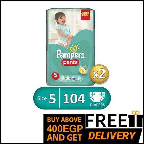 Baby Pants Diapers - Size 5 - 52 Pcs - 2 Packs