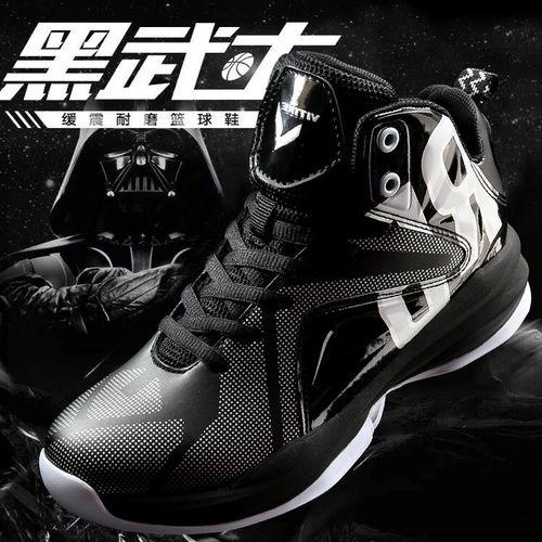 Shop VITIKE Boy's Black Basketball