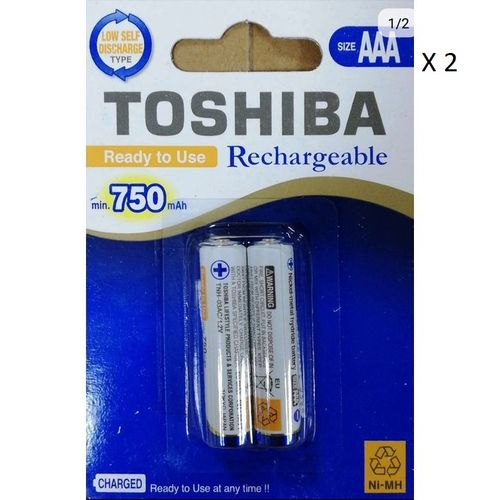 Rechargeable Battery Size AAA - 750mAh - 2x2 Pcs