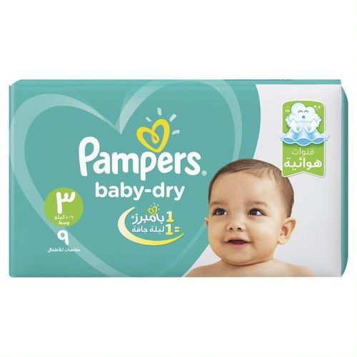 Baby Dry Diapers - Size 3 – 9 Pcs