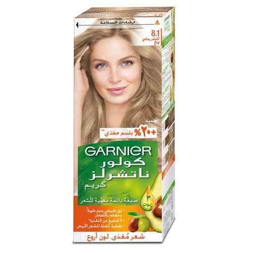 سعر Garnier صبغة الشعر كولور ناتشورالز أشقر رمادي فاتح 8 1 فى مصر جوميا مصر كان بكام