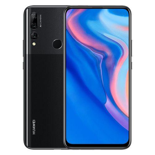 Huawei Y9 Prime 2019 - موبايل 6.59 بوصة - 128 جيجا بايت / 4 جيجا بايت - أسود