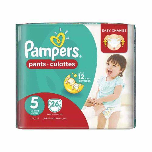 Junior Pants Diapers - Size 5 - 26 Pcs