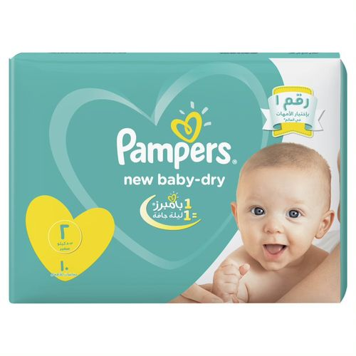 Baby Diapers - Size 2 - 10 Pieces