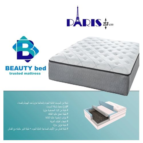 Paris Bed Mattress - 23 Cm Height - Off White