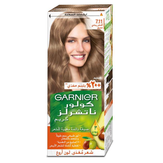 تسوق صبغة شعر كولور ناتشرال كريم 7 11 أشقر رمادي عميق اونلاين جوميا مصر