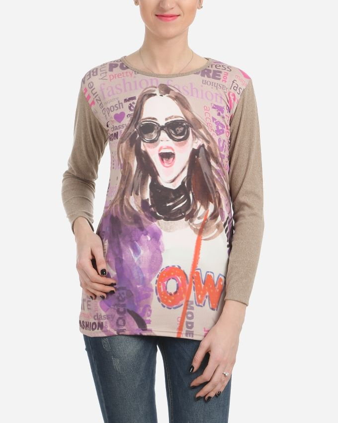 Girl Printed Top - Heather Coffee