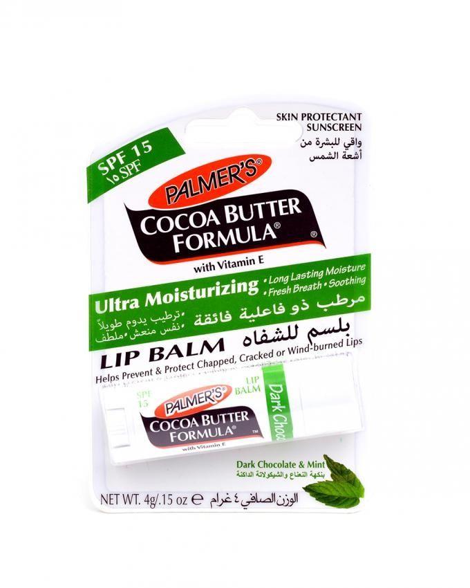 بلسم للشفاه بزبدة الكاكاو نكهة النعناع - 4 جرام