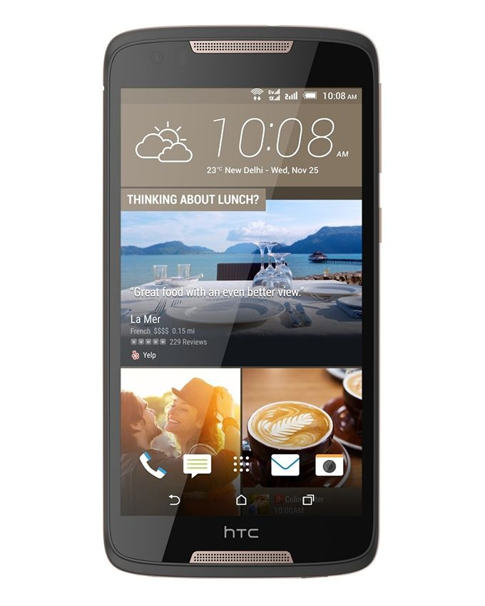 Desire 828 - 5.5 Dual SIM Mobile Phone - Dark Gray