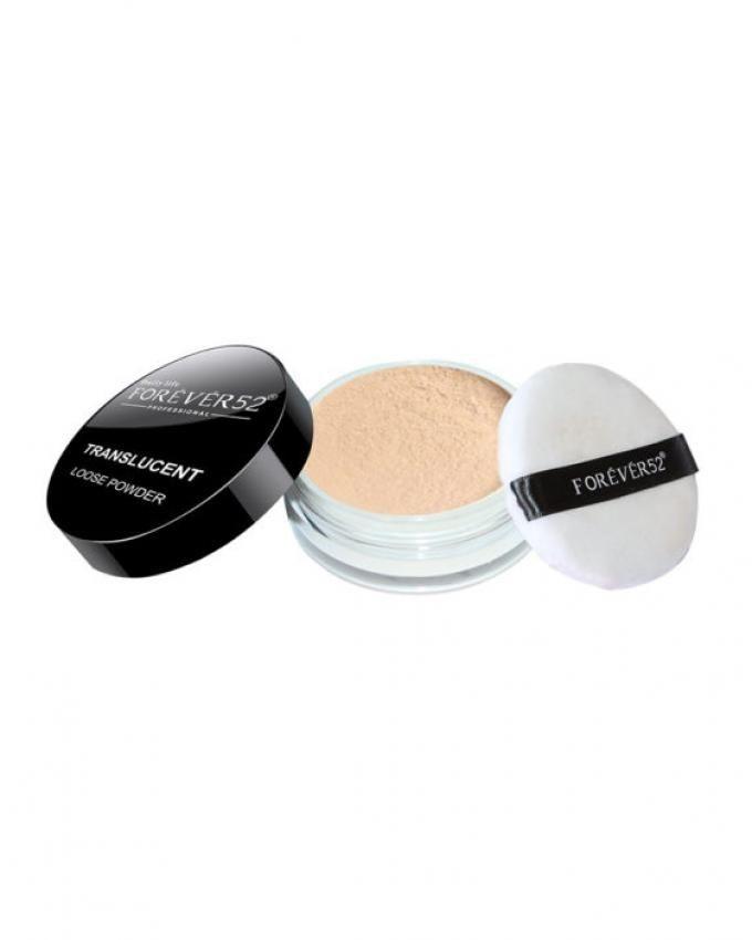 GLM004 Translucent Matte Loose Powder - Light Beige