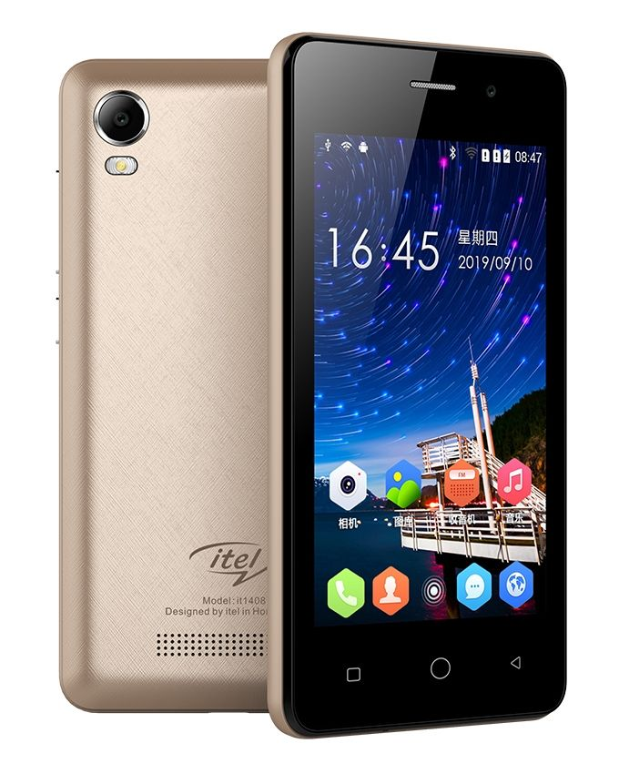 it1408 - 4.0 Dual SIM Mobile Phone - Gold
