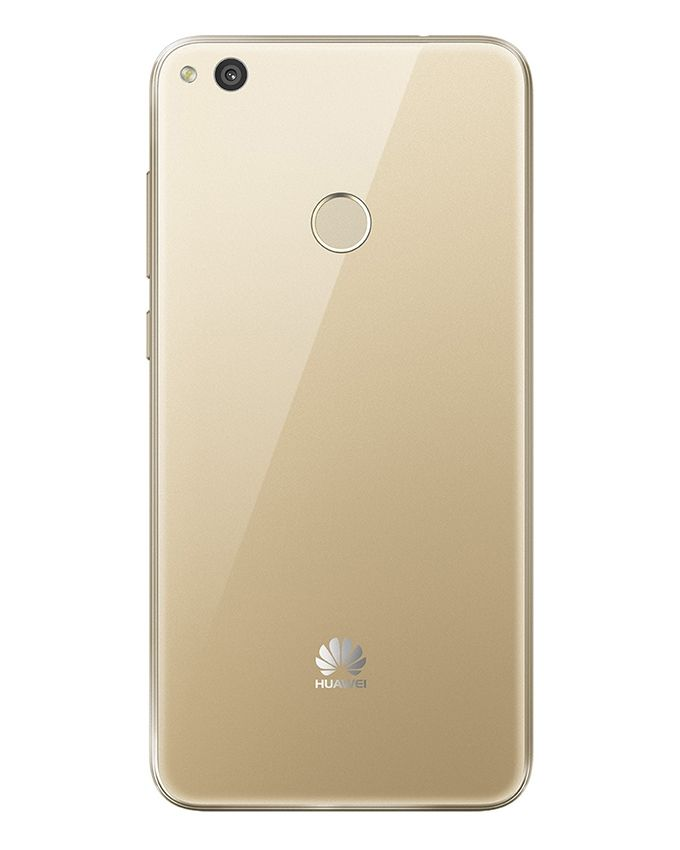 GR3 2017 - 5.2 - 16GB 4G Mobile Phone - Gold