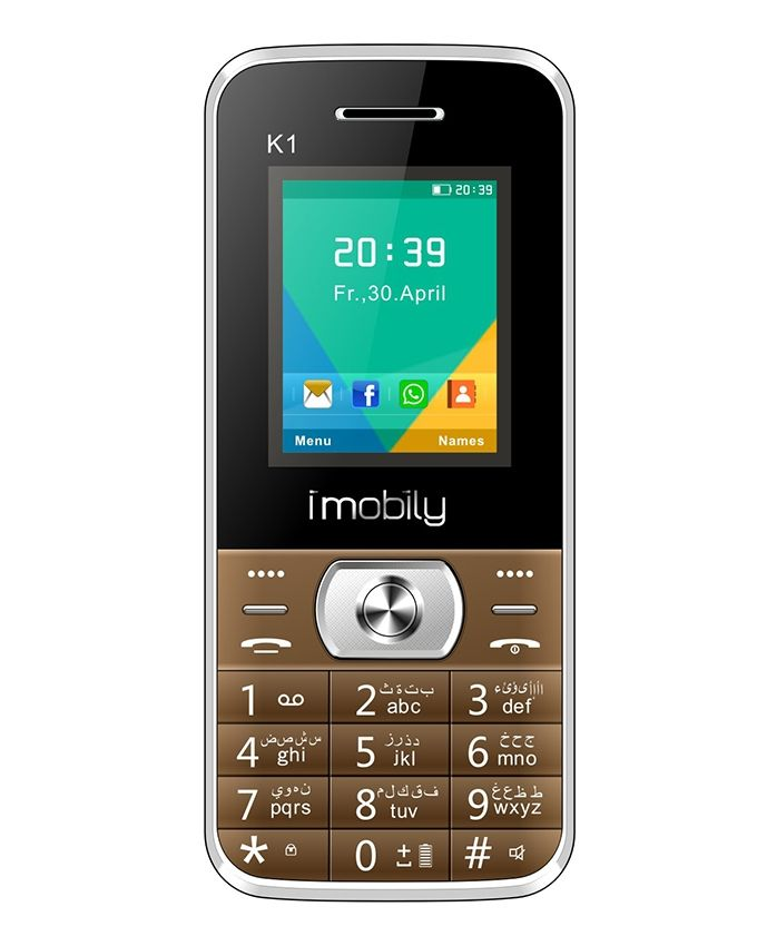 K1 - 1.77 Dual SIM Mobile Phone - Brown