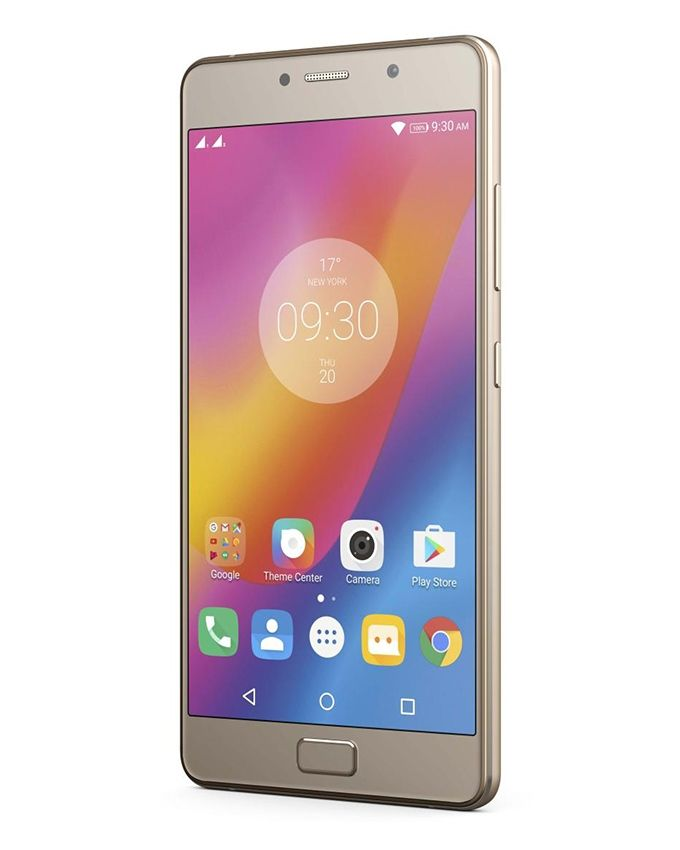 Vibe P2 (P2a42) - 5.5 Mobile Phone - Champagne Gold