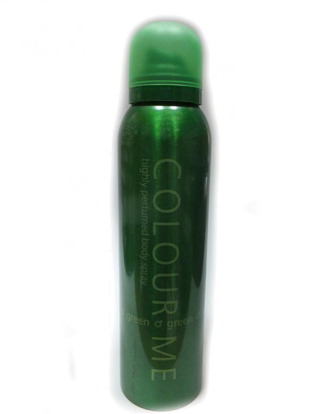 Highly Perfumed Body Spray - Green - For Men - 150 ml