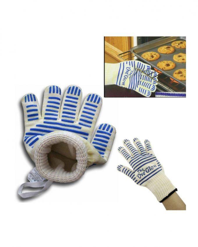 Oven Gloves - White