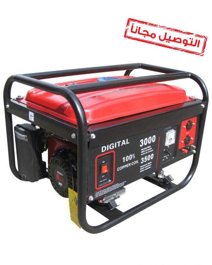digital electricity generator free generator 500 watt buy online jumia egypt. Black Bedroom Furniture Sets. Home Design Ideas