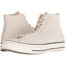 9ab951eb74f8 Buy from Converse Shop Online - Shop from Converse Egypt Online ...