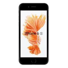 Shop Apple IPhone Online | Buy I Phone @ Best Price | Jumia