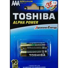 Super Alkaline Battery - AAA - LR03 BP2 - Blue Line - 2 Pcs