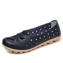 e02ba5772 اشتري احذية فلات حريمي اون لاين - استمتع بأكبر تشكيلة جزم فلات ...