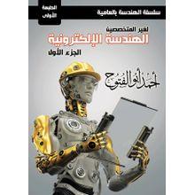 5bed39d13 متجر Jumia Books: اشترى منتجات Jumia Books بافضل سعر في مصر   Jumia مصر
