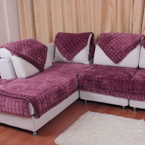 Honana SC-587 European Flannel Simple Winter Plush Non-slip Cushion Modern Sofa Cover Towel 90 x 120cm