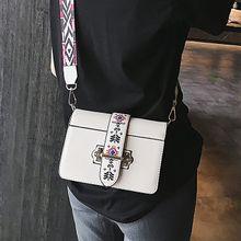 c6a7b9622 حقيبة مربع صغير تريند وايلد كتف قطري حقيبة الإناث عارضة حقيبة البرية