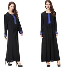 aa206c546 Black Abaya Dubai Long Robe Muslim Arab Mid East Ladies' Gown -Blue
