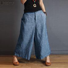 37c333c3d ZANZEA Women Vintage Wide Leg Plain Stripe Oversize Casual Loose Trousers  Pants